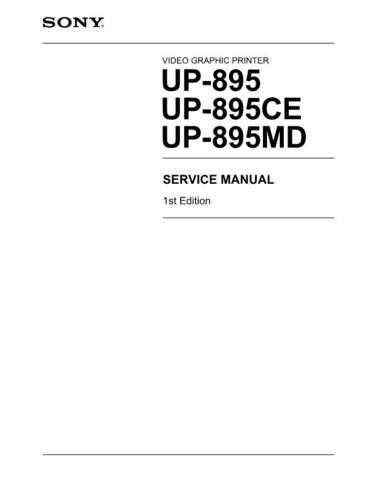 Sony UP-895 Service Manual by download Mauritron #241853