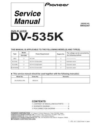 Pioneer DV-535K Service Manual by download Mauritron #234304