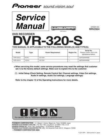 Pioneer DV-S6D Service Manual by download Mauritron #234542