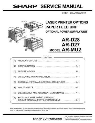 Sharp ARDE1-DE2-DD1-CS1 PG GB Service Manual by download Mauritron #208234