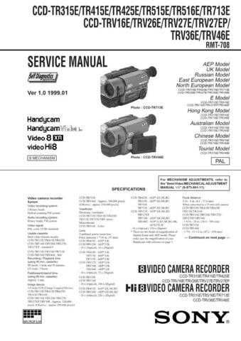 SONY DCRPC100E CAMCORDER SERVICE MANUAL Technical Info by download #104862