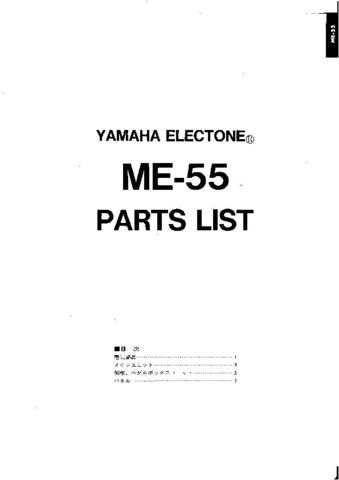 Yamaha MD8-Adjustment SM E Manual by download Mauritron #257676