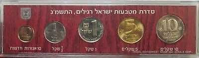 Israel Official Mint Coins Set 1983