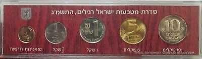 Israel Official Mint Coins Set 1983