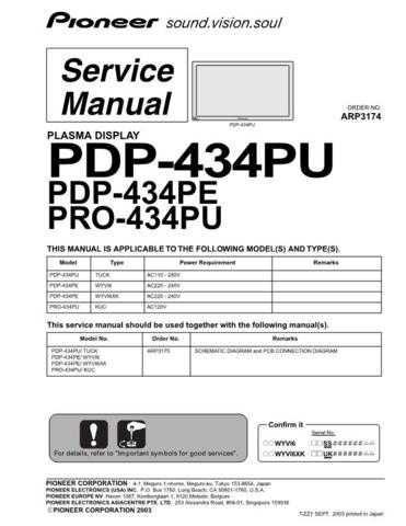 Pioneer PDP-433PU-KUC (3) Service Manual by download Mauritron #234932