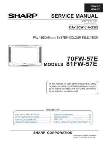 Sharp 70FW57E-81FW57E (1) Service Manual by download Mauritron #207932