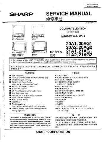 Sharp 20-21A1-A2RU Service Manual by download Mauritron #207398