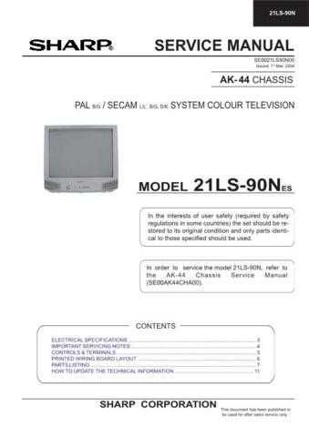 Sharp 21LS90N (1) Service Manual by download Mauritron #207471