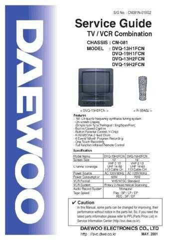 Daewoo. 17 on Manual by download Mauritron #212318