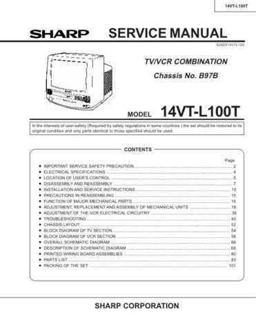 Sharp 14VTL100T (1) Service Manual by download Mauritron #207372