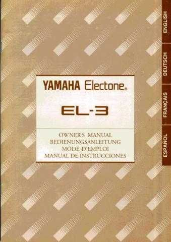 Yamaha EL400E Operating Guide by download Mauritron #247789