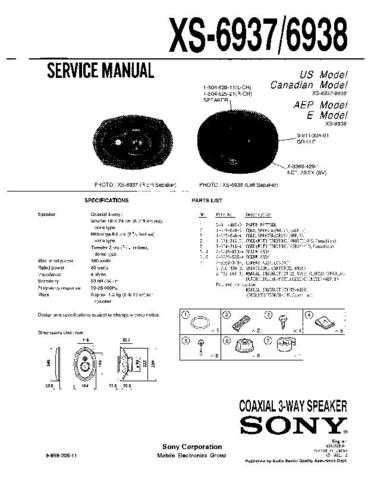 Sony XS-6937-6938 Service Manual. by download Mauritron #246315