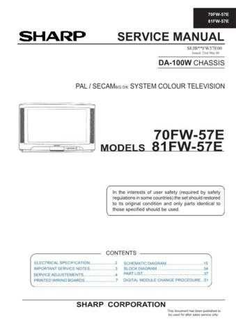 Sharp 70FW57E-81FW57E Service Manual by download Mauritron #207933