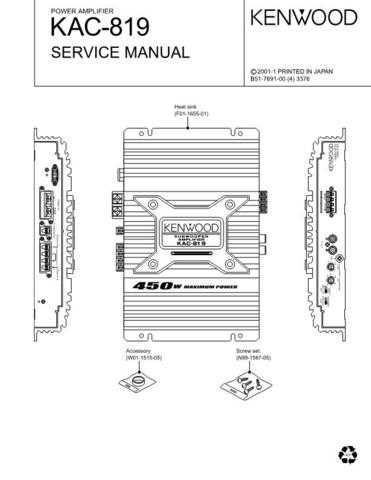 KENWOOD KAC-819 Technical Information by download #118619