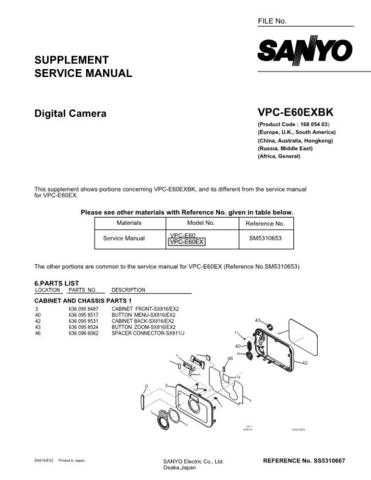 Fisher. Service Manual For VPC-E60EXBK_Supplement by download Mauritron #21768