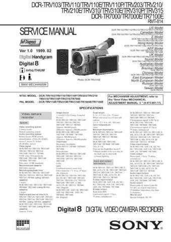 SONY DPP-MS300E Technical by download #104883