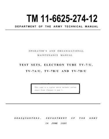 TV TV7_TM3 by download #109945