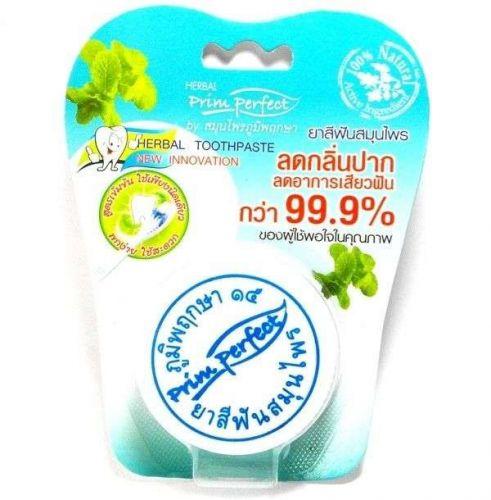 PRIM PERFECT THAI HERBAL TOOTHPASTE - 99.9% REDUCE BAD BREATH & SENSITIVE TEETH