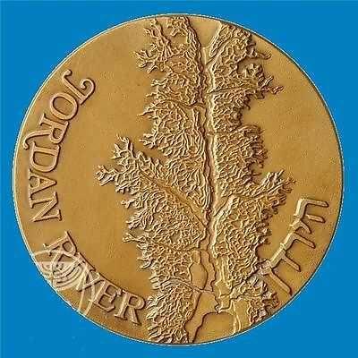 "Israel ""Jordan River"" 1990 Bronze Medal 59mm Coin"