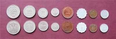 First Coins of Israel Pruta Set Lot of 8 Coins