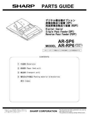 Sharp ARRP7 PG GB-JP Service Manual by download Mauritron #208359