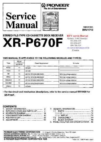 PIONEER XRP670F RRV1712 CD Technical Information by download #119425
