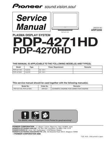 Pioneer PDP-425MX-KUCXZC (2) Service Manual by download Mauritron #234747