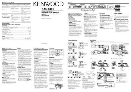 Kenwood KAC-6402 by download Mauritron #221325
