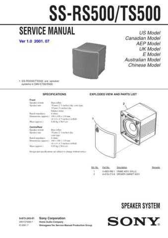 Sony SS-RC100 Service Manual. by download Mauritron #244890