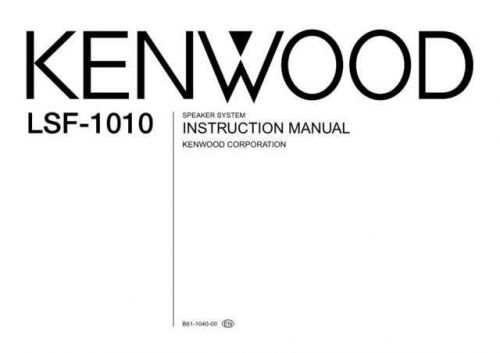 Kenwood LS-X50 Operating Guide by download Mauritron #219657