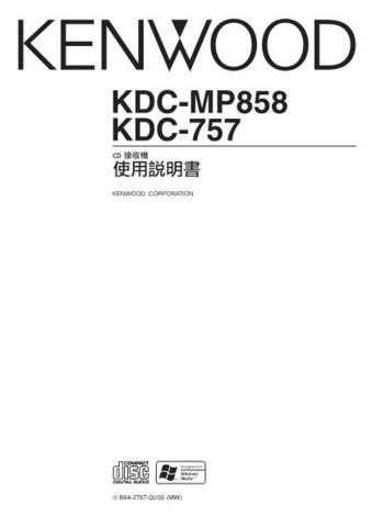 Kenwood KDC-MP858 by download Mauritron #222090