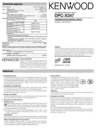 Kenwood dpc-x447mp by download Mauritron #221065