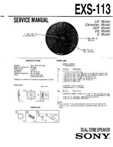 Sony EXS-113 Service Manual by download Mauritron #240667