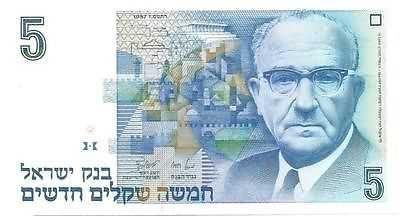 Israel 5 Sheqalim Banknote 1987 UNC