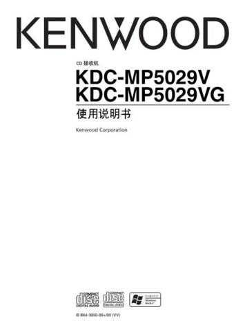 Kenwood KDC-MP6025 Operating Guide by download Mauritron #219041