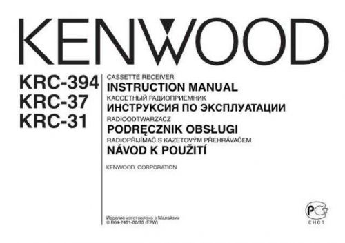 Kenwood KRC-377R Operating Guide by download Mauritron #219309