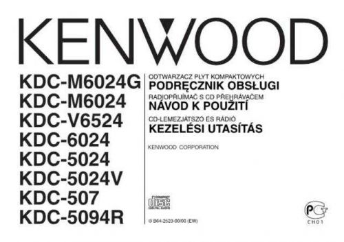 Kenwood KDC-5094R by download Mauritron #221779