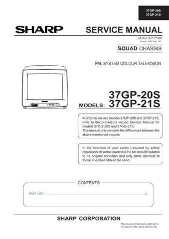 Sharp 37GP20S-21S (1) Service Manual by download Mauritron #207797