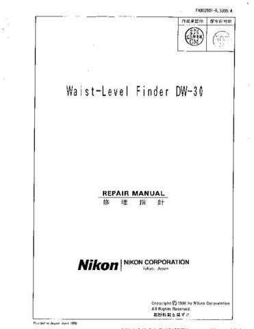 NIKON Waist Level Finder DW-30 Repair Manual by download Mauritron #266253