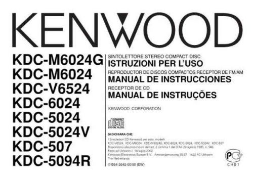 Kenwood KDC-M6024G Operating Guide by download Mauritron #221965