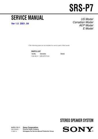 Sony SRS-PC20 Service Manual. by download Mauritron #244584