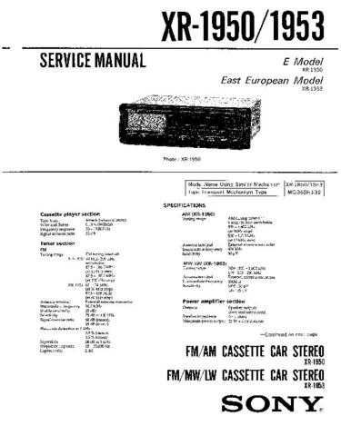 Sony XR-1853MK2 Service Manual. by download Mauritron #246068