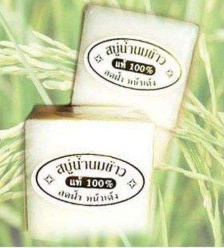 RICE MILK HERBAL WHITENING SOAP BODY FACE WASH COLLAGEN ACNE 60 gram THAI NATURE