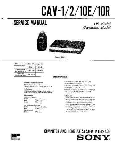 Sony CAV-1 Manual by download Mauritron #228955