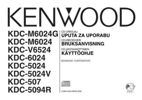 Kenwood KDC-6024 by download Mauritron #221801