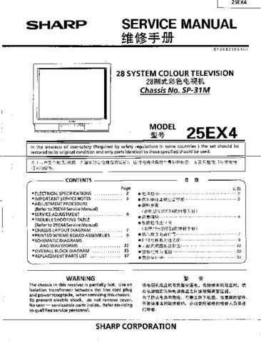 Sharp 25EX4 -JP(1) Service Manual by download Mauritron #207482