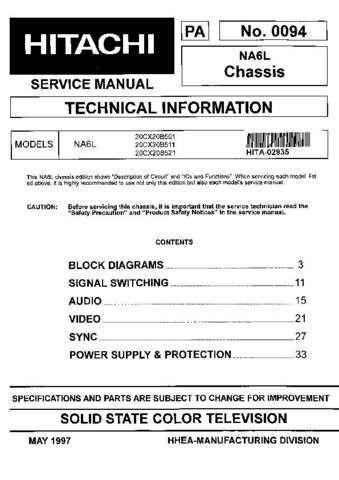 Hitachi No 0093E Manual by download Mauritron #225275