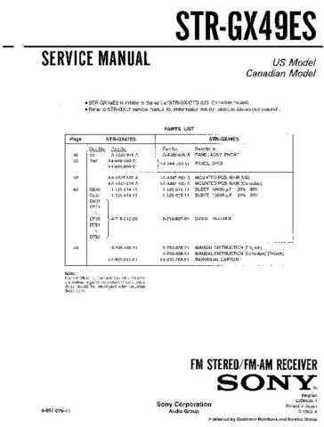 Sony STR-K660P Service Manual. by download Mauritron #245155