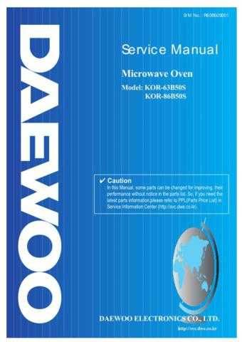 Daewoo R63B50S001(r) Manual by download Mauritron #226479