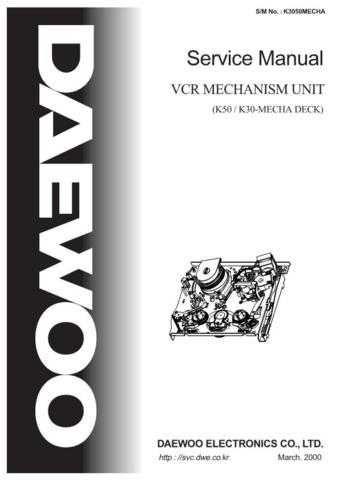 Daewoo. SM_VQ857_e_(E). Manual by download Mauritron #213884